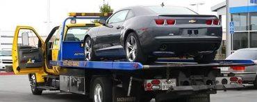 Аварийные автомобили